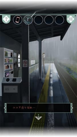 脱出ゲーム 雨宿りからの脱出   攻略とヒント ネタバレ注意  lv7 8