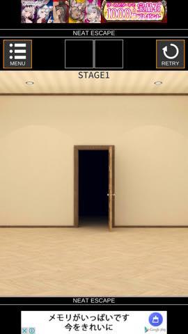 脱出ゲーム Stage  攻略とヒント ネタバレ注意  lv1 1