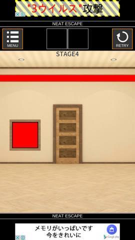 脱出ゲーム Stage  攻略とヒント ネタバレ注意  lv4 0