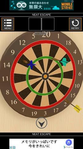 脱出ゲーム Stage  攻略とヒント ネタバレ注意  lv7 2