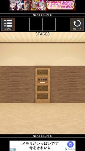 脱出ゲーム Stage  攻略とヒント ネタバレ注意  lv8 0