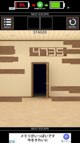 脱出ゲーム Stage  攻略とヒント ネタバレ注意  lv8 5