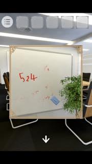 脱出ゲーム Company 誰もが憧れるオフィスからの脱出 攻略とヒント ネタバレ注意  lv5 1