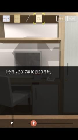 脱出ゲーム HOTEL 502号室 攻略とヒント ネタバレ注意  12