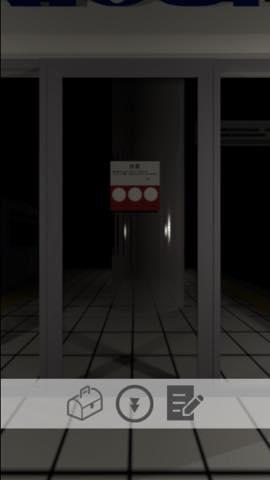 Th 脱出ゲーム 見知らぬ駅で降りたら  攻略とヒント ネタバレ注意  6047