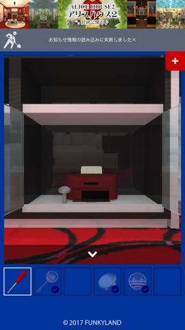 脱出ゲーム ニューヨークのホテルからの脱出 攻略とヒント ネタバレ注意  5595