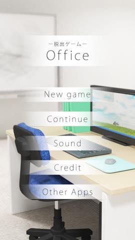 スマホ脱出ゲーム Officeroom 清潔感のあるオフィスからの脱出 攻略1