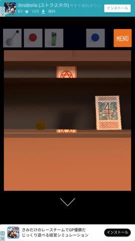 Th Adnroidスマホゲームアプリ脱出ゲーム Secret Base攻略方法  攻略52
