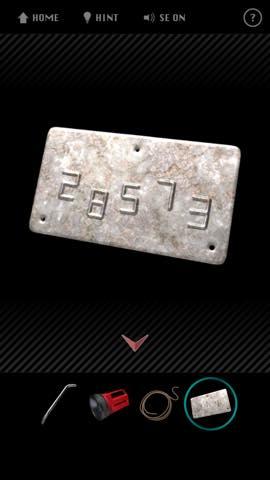脱出ゲーム E.X.I.T 2 The Basement 攻略 2816