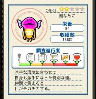 Th IMG 4320