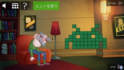 Troll Face Quest Video Games 2  攻略 lv23 3