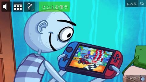 Troll Face Quest Video Games 2  攻略 lv32 1