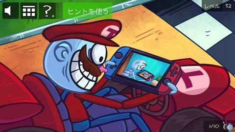 Troll Face Quest Video Games 2  攻略 lv32 2