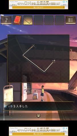 Th 脱出ゲームウセモノターミナル 攻略 3856