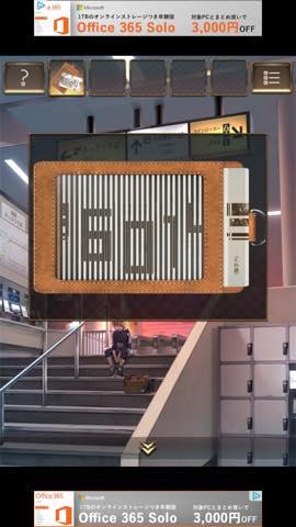 Th 脱出ゲームウセモノターミナル 攻略 3903