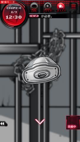 Th  『監禁中 -カンキンチュウ-』 攻略方法と解き方 2 18