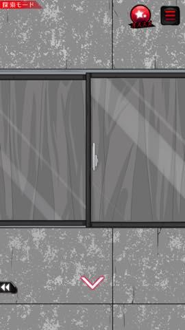 Th  『監禁中 -カンキンチュウ-』 攻略方法と解き方 3 2