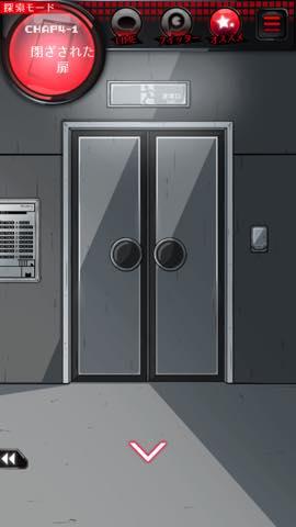 Th  『監禁中 -カンキンチュウ-』 攻略方法と解き方 4 0