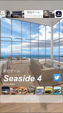 脱出ゲーム Seaside4 攻略