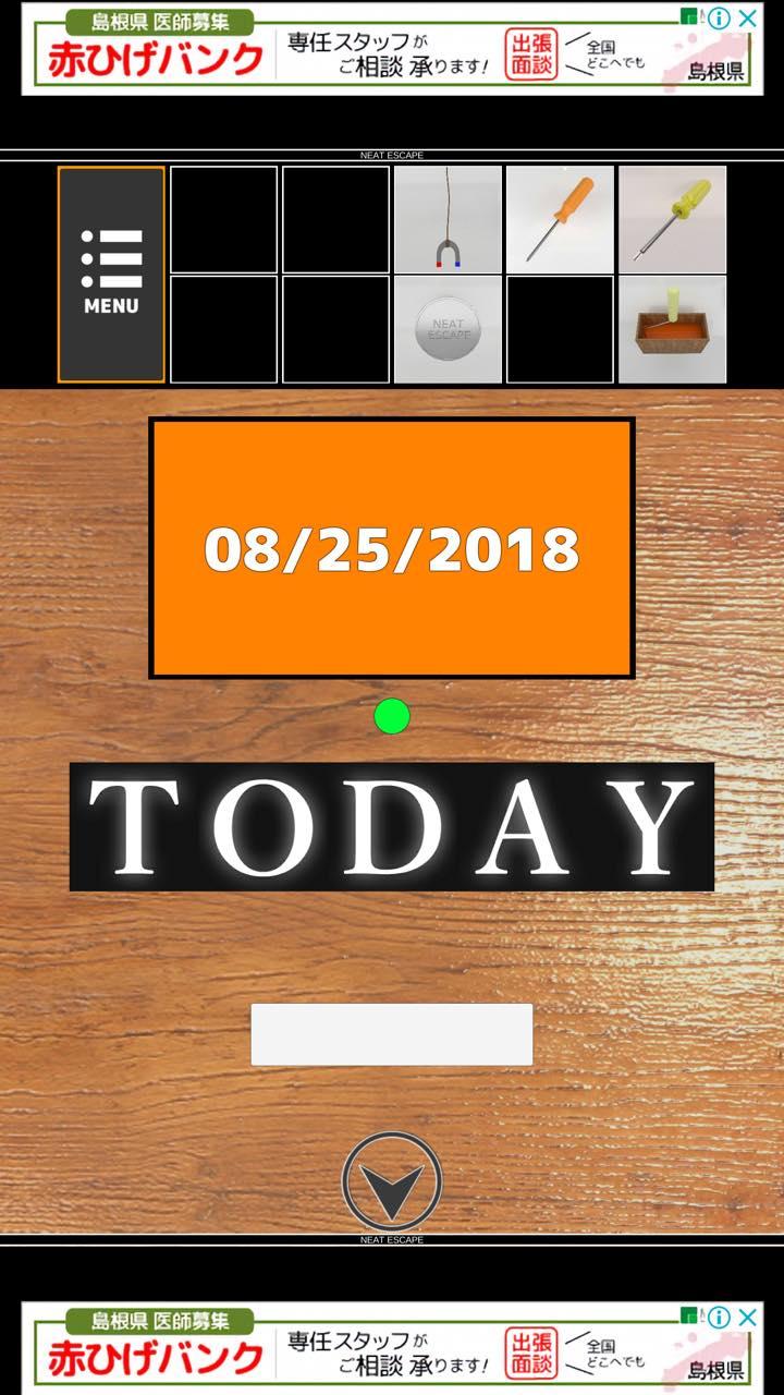 Th Screenshot 20180825 011824