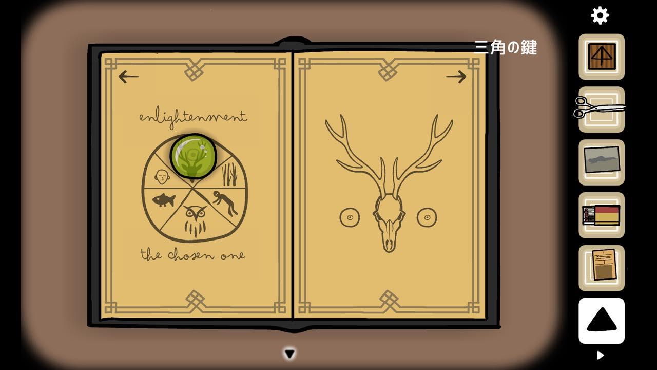 Th Cube Escape: Paradox 攻略 3146