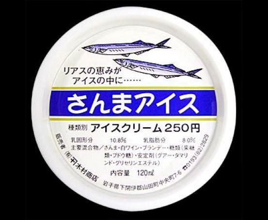 sabores raros de pescado