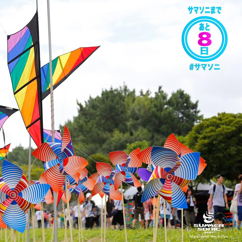Japan Summer Sonic Festival