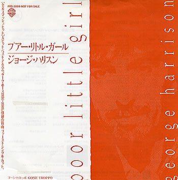 "George Harrison Poor Little Girl Japanese Promotional Only 7"" Vinyl"