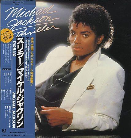 Michael-Jackson-Thriller--Poster-227135