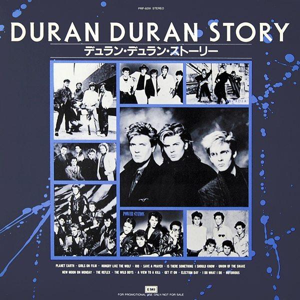 Duran6.jpeg