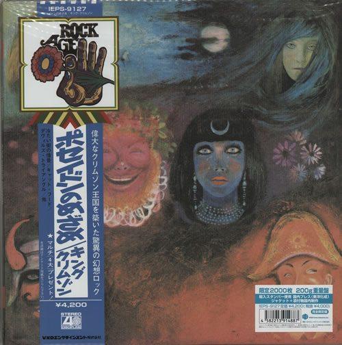 King-Crimson-In-The-Wake-Of-Po-549336