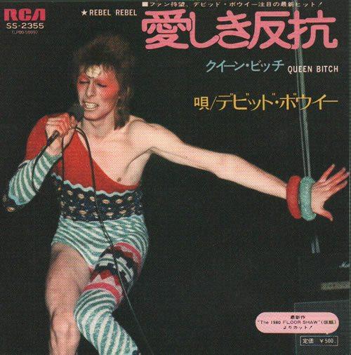 David-Bowie-Rebel-Rebel-202696 (1)