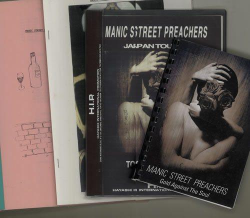 Manic-Street-Preachers-Quantity-of-Four-640940