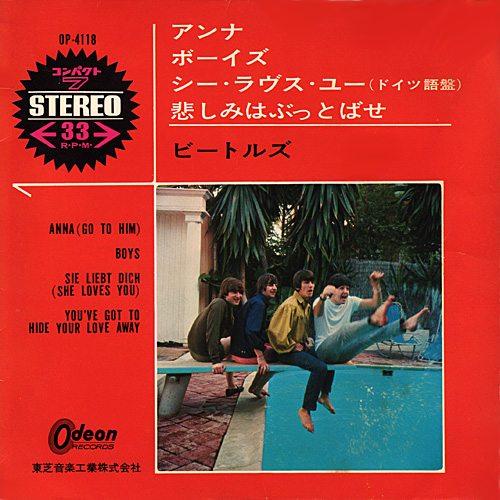 The-Beatles-Anna-Go-To-Him-EP-612078