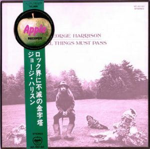 George-Harrison-All-Things-Must-P-241242