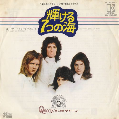 Queen-The-Seven-Seas-Of-170790