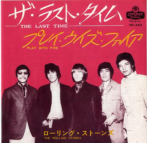 Rolling-Stones-The-Last-Time---2-624996 (1)