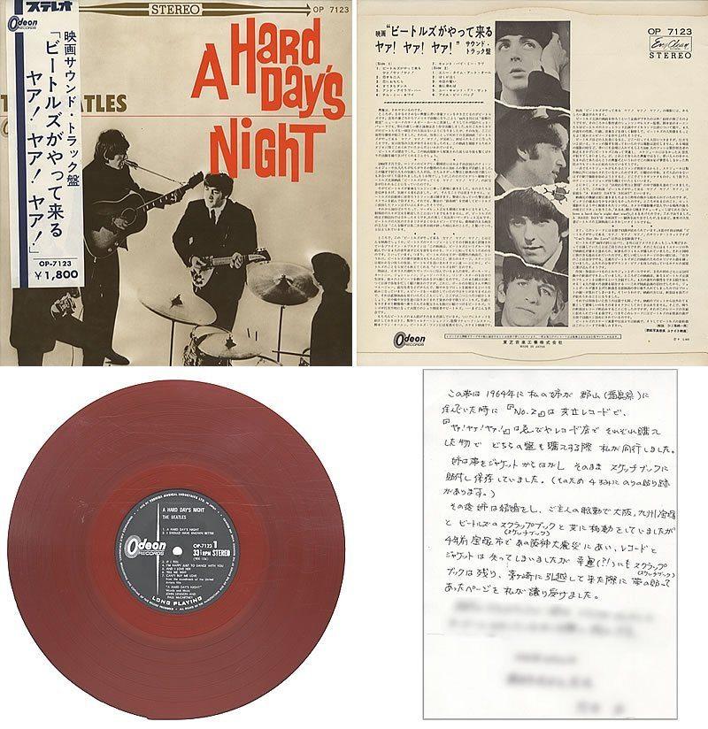 The-Beatles-A-Hard-Days-Night-312118