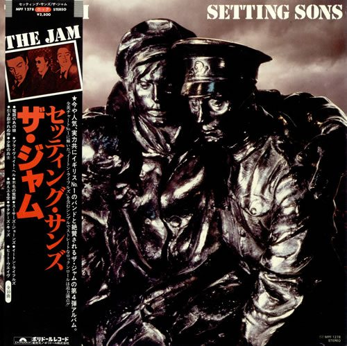 The+Jam+Setting+Sons+211137