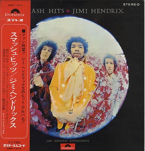 Jimi+Hendrix+Smash+Hits++Obi+399305