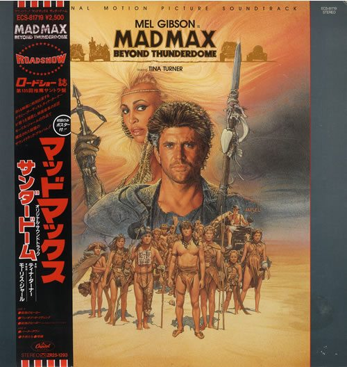 Original+Soundtrack+Mad+Max+-+Beyond+Thunderdome+555668