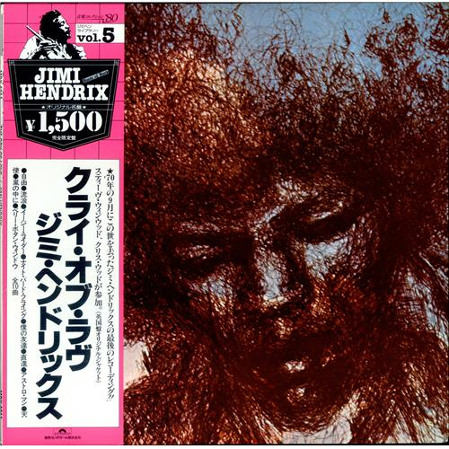 Jimi+Hendrix+The+Cry+Of+Love+212754