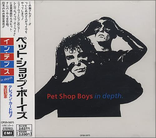 Pet+Shop+Boys+In+Depth++Obi-Strip+371603