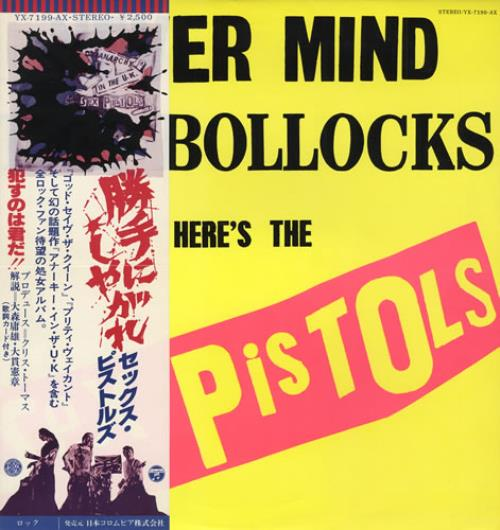 Sex+Pistols+Never+Mind+The+Bollocks+-+Blac+260277