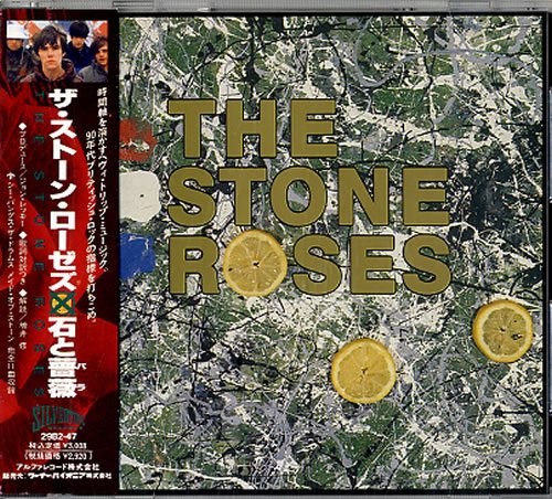 Stone+Roses+The+Stone+Roses+-+no+obi+222700