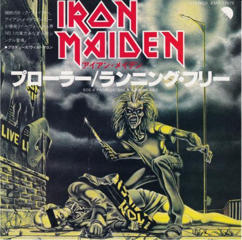 Iron+Maiden+Prowler+10432