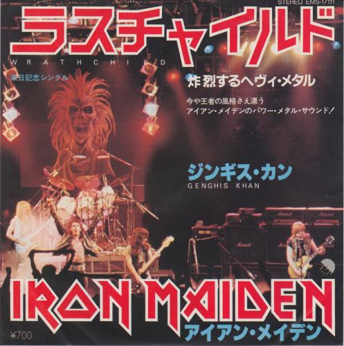 Iron+Maiden+Wrathchild+6322