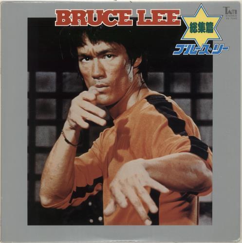 BRUCE_LEE_BRUCELEE-701297.jpg?resize=497