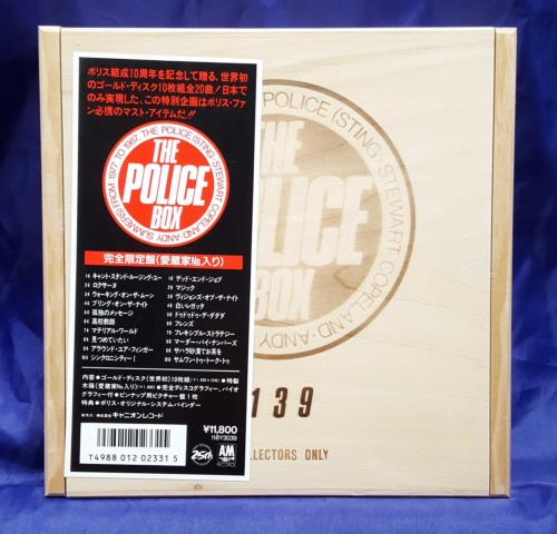 Your Weekly Best Of Premium Collectables including The Police, Bob