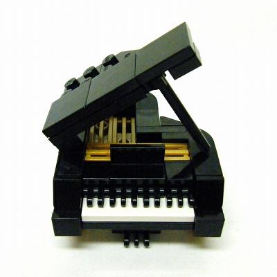 grand_piano_wabisabi